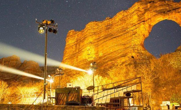 Parque da Serra da Capivara receberá mais de R$ 700 mil em recursos