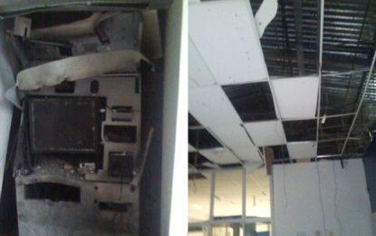 Mais um caixa eletrônico é explodido no interior do Piaui; 6ª caso este ano