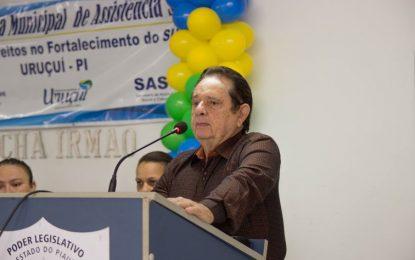 MP apura denúncia de irregularidade em processo seletivo de Uruçuí