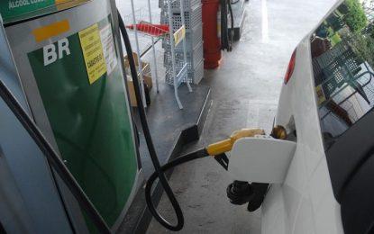 Petrobras anuncia novo aumento de 1,2% no preço da gasolina