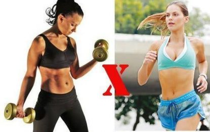 Diferença entre exercício aeróbico e anaeróbico!