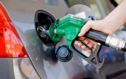 Preço da gasolina sobe e chega a R$ 4,20 neste sábado