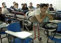 Estudante de medicina da UFPI que assistia aulas em maca, consegue doações para comprar uma cadeira motorizada.
