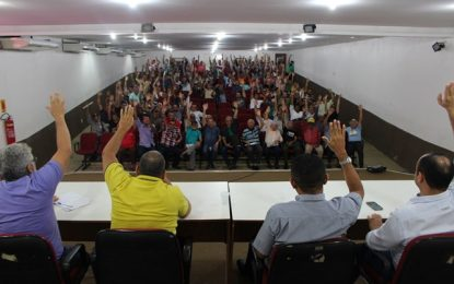 Greve dos policiais civis do Piauí completou 50 dias