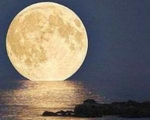 A Lua está deixando os dias mais longos; entenda