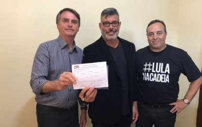 Frota quer transferência de Lula para presídio comum