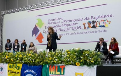 Mais de 95% dos municípios piauienses descumprem lei que rege o SUS