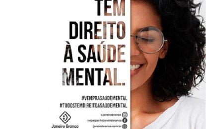 Piauí participa da campanha 'Janeiro Branco'