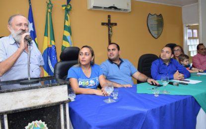 Convenção do PSD de Guadalupe é marcada por várias filiações no partido