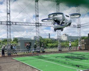 Carro voador do Japão faz voo de 1 minuto e deve ser lançado até 2030
