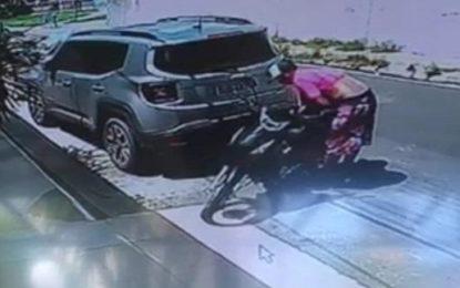 Homem arromba baú de biz em Floriano e leva uma carteira com documentos e cerca de 2 mil reais