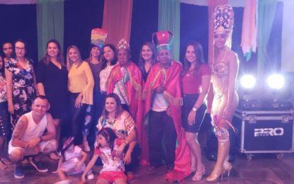 Prefeitura de Marcos Parente realiza o carnaval do Grupo da Melhor Idade