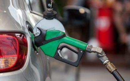 Petrobras reduz preço médio da gasolina em 4%, a 1ª queda desde abril