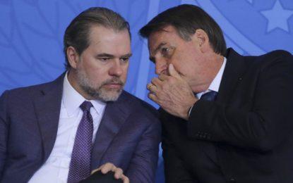 Operação de combate à corrupção tem de ser no limite da lei, diz Bolsonaro